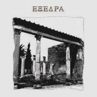 La storia Exedra - abitazioni